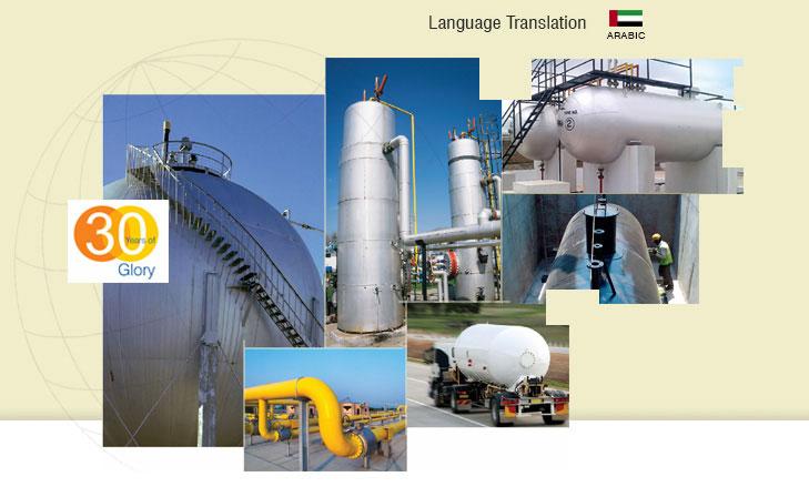 LPG / Propane Storage Handling Systems, LPG and Propane Tank ...